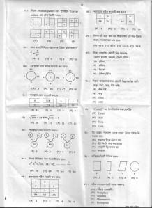 IQ pg3